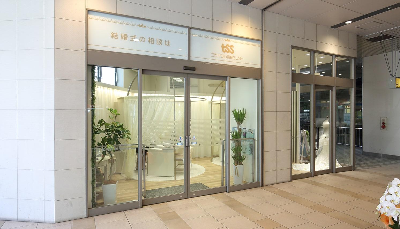 西区 草津新町アルパーク・バスターミナル店